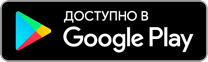 Приложение Visittula в GooglePlay