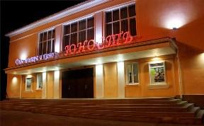 Молодежный Любительский Театр