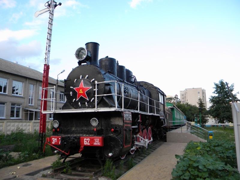 Музей истории локомотивного депо станции Узловая Московской железной дороги