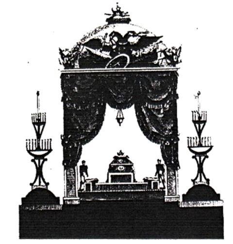 Катафалк с телом Алдра 1-го в Успенск.соборе (1925).Из собр.Р.Лозинского.jpg