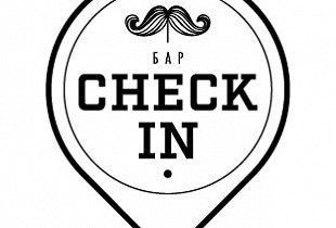 Check In Bar
