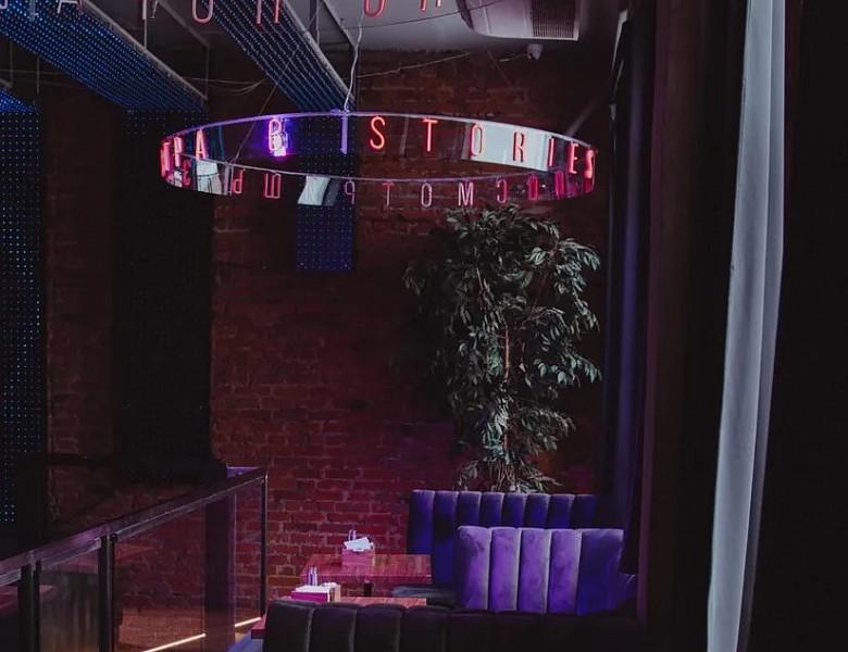 Огонек ночной клуб ночные клубы тюмени работают ли